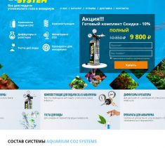 Aquarium CO2 Systems